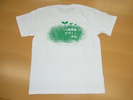 写真1 Tシャツ写真