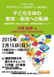 20150107image1