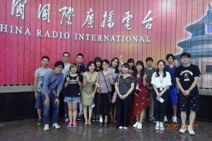 北京国際放送局