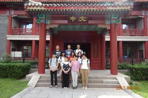 1.北京大学中文系前