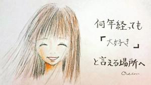 佳作・鞆谷 暁乃さん  (人間環境学部人間環境デザイン学科 淡野ゼミナール・3年)