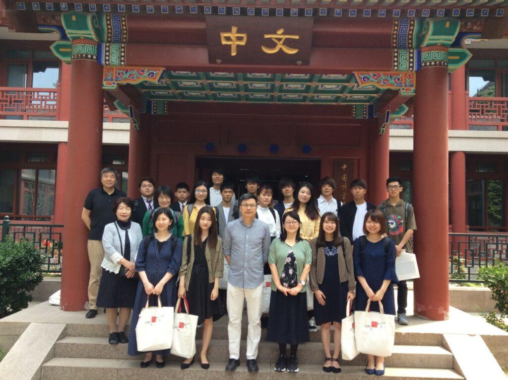 北京大学中文系前